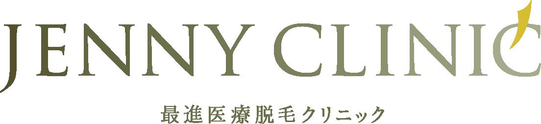 医療法人社団光芒会ジェニークリニック横浜院